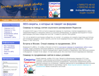 gurutalk.ru screenshot