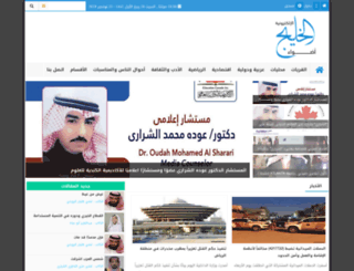 guryat.com screenshot