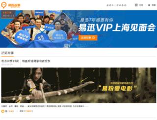 gushi.yixun.com screenshot