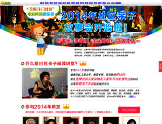 gushihui.age06.com screenshot