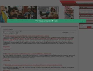 gusman-iskhakov.com screenshot