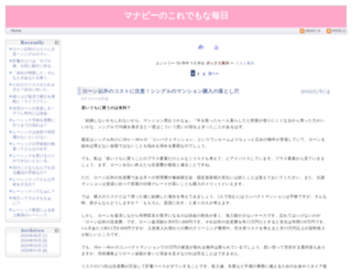 gustavojaramillopintor.com screenshot