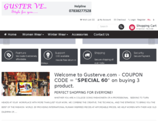 gusterve.com screenshot