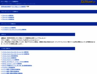 gustwiki.com screenshot