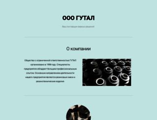 gutal.ru screenshot