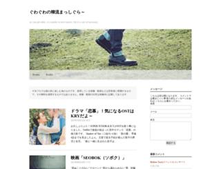 guwaguwa.com screenshot