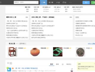 guwaner.cn screenshot