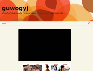 guwogyj.wordpress.com screenshot