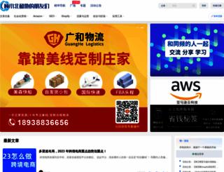 guxiaobei.com screenshot