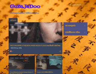 guzajadoo.blogspot.com screenshot