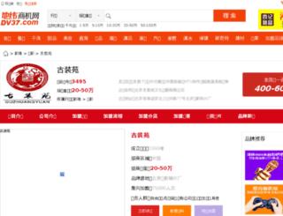 guzhuangyuan.dv37.com screenshot