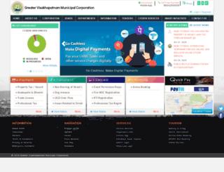 gvmc.gov.in screenshot