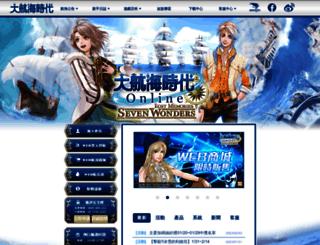 gvo.wasabii.com.tw screenshot