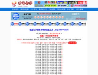 gvoenespanol.com screenshot