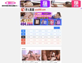 gvtanzania.com screenshot