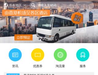 gw.uhuibao.com screenshot