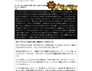 gw2guide.net screenshot