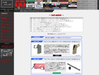 gwa2002.net screenshot