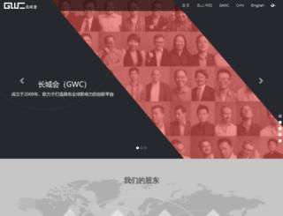 gwc.net screenshot