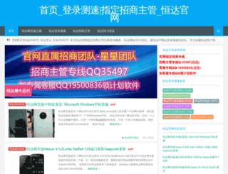 gwebtools.cn screenshot