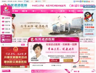 gwfk.org screenshot
