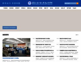 gwng.edu.cn screenshot