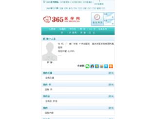 gxb.365heart.com screenshot