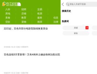 gxbs.net screenshot