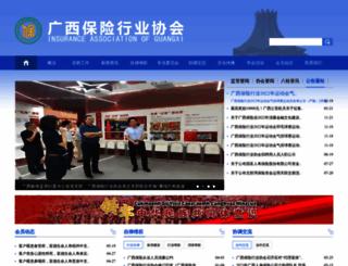 gxbx.com.cn screenshot