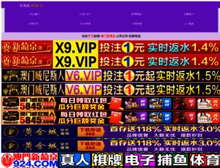 gxhtt.com screenshot