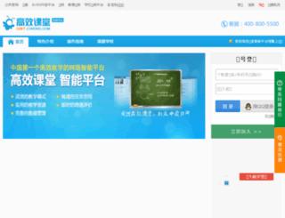 gxkt.ciwong.com screenshot