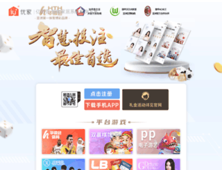 gxlamp.com screenshot