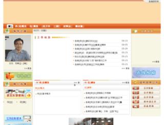 gxs.jinhu.gov.cn screenshot
