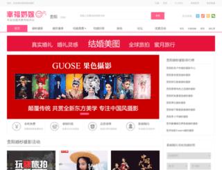 gy.xfwed.com screenshot