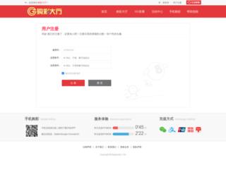 gy778tv.cn screenshot