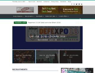 gyandas.com screenshot