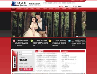 gycity.com screenshot
