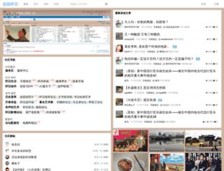 gyhj.org screenshot
