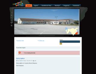 gym-filot.flo.sch.gr screenshot