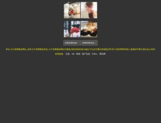 gymscms.com screenshot