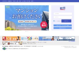 gyo-pro.com screenshot
