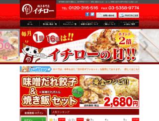gyo-za83.com screenshot