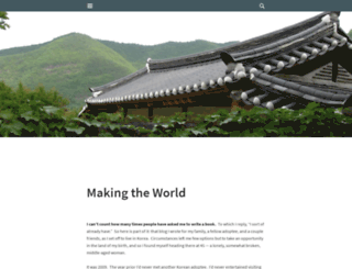 gyopo.wordpress.com screenshot
