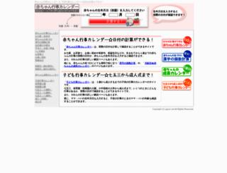 gyozi.net screenshot