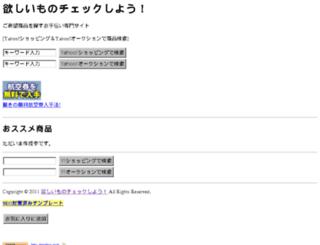 gyuahoo.com screenshot