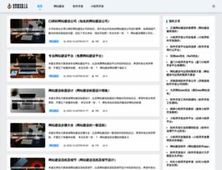 gz-hairong.com screenshot