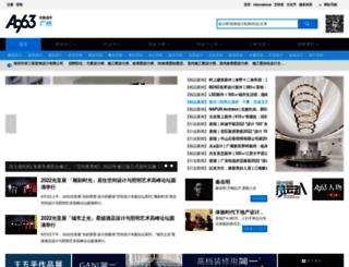 gz.a963.com screenshot