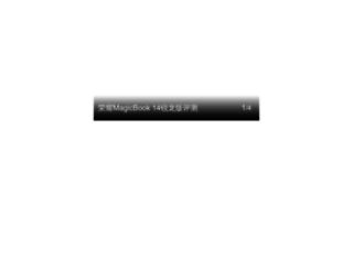 gz.it168.com screenshot