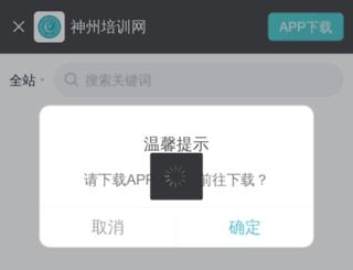 gz.szpxe.com screenshot