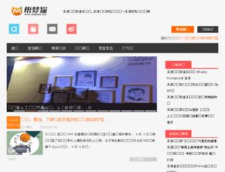 gzagile.com screenshot